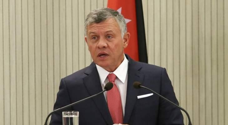 الملك الأردني أكد لكوشنر ضرورة تحقيق السلام على أساس حل الدولتين