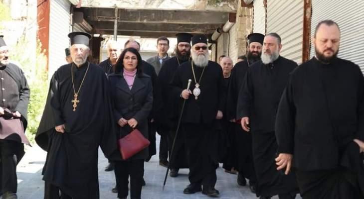 يازجي زار مطرانية حلب وكنيسة رقاد السيدة في حي الجديدة