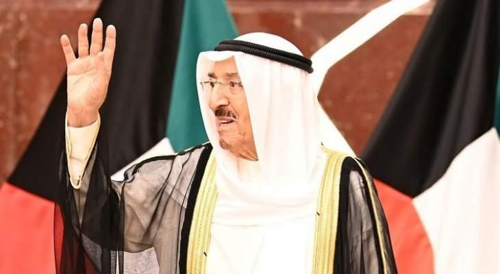 أمير الكويت: نعيش بظروف بالغة الخطورة ونرجو أن تسود الحكمة بالتعامل مع أحداث المنطقة