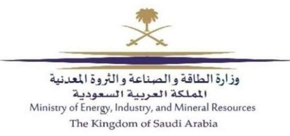 الطاقة السعودية: سوق النفط ستتوازن جيدًا على الأرجح في 2019