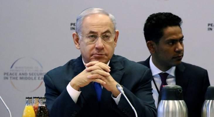 نتانياهو: تل أبيب لن تسمح لطهران بالحصول على أسلحة نووية