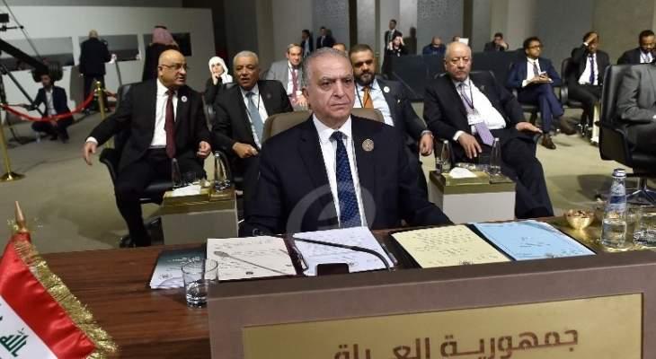 وزير خارجية العراق: تصريحات ترامب الأخيرة حول إيران خطوة في الاتجاه الصحيح