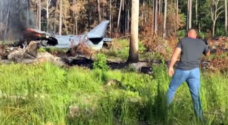 تحطم مقاتلة للبحرية الأميركية في ولاية كارولينا الشمالية