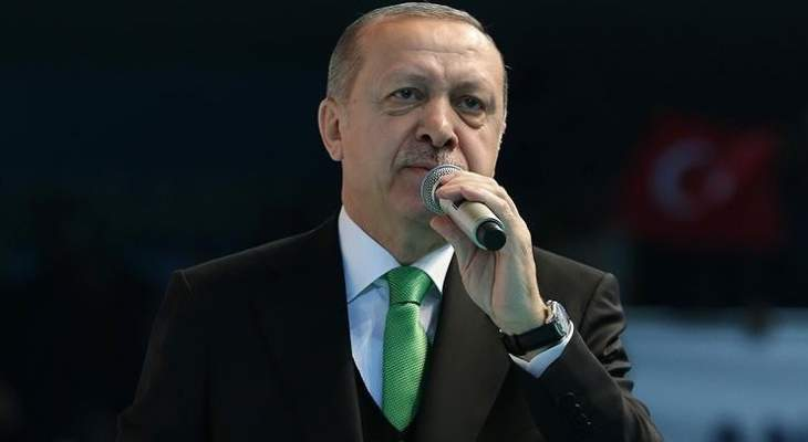 أردوغان: دفنا في عفرين المنظمات الإرهابية كما دفناهم في جرابلس و الباب