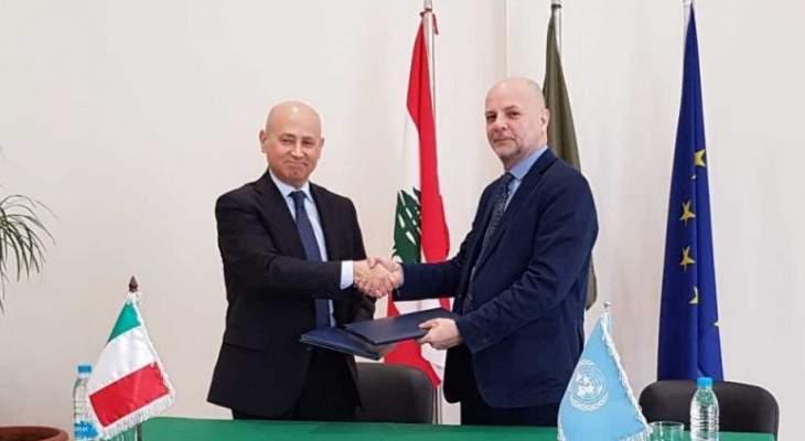 هبة ايطالية للاونروا ضمن نداء الطوارئ استجابة للأزمة السورية في لبنان
