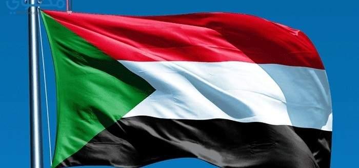 المجلس العسكري السوداني يتجه لإلغاء اتفاقية إقامة قاعدة تركية في جزيرة سواكن
