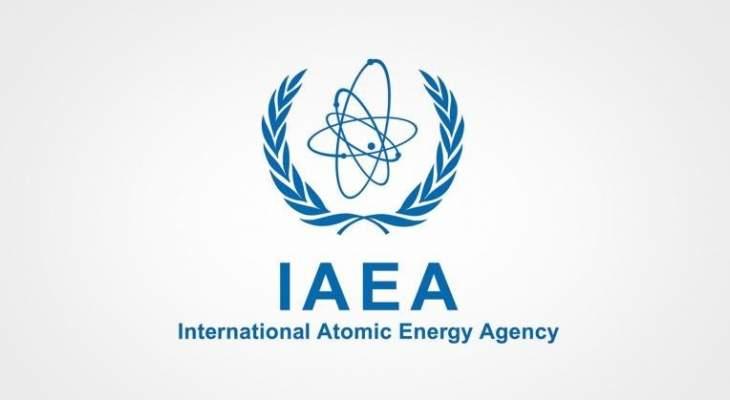 مدير وكالة الطاقة الذرية: إيران تنفذ التزاماتها بموجب الاتفاق النووي