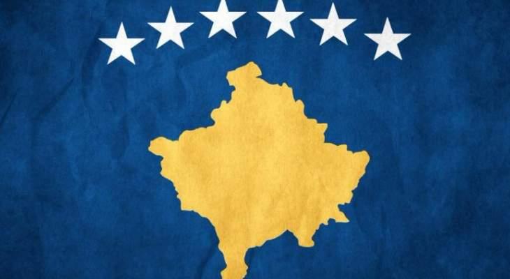 العشرات يتظاهرون في كوسوفو احتجاجا على ارتفاع مستويات تلوث الهواء