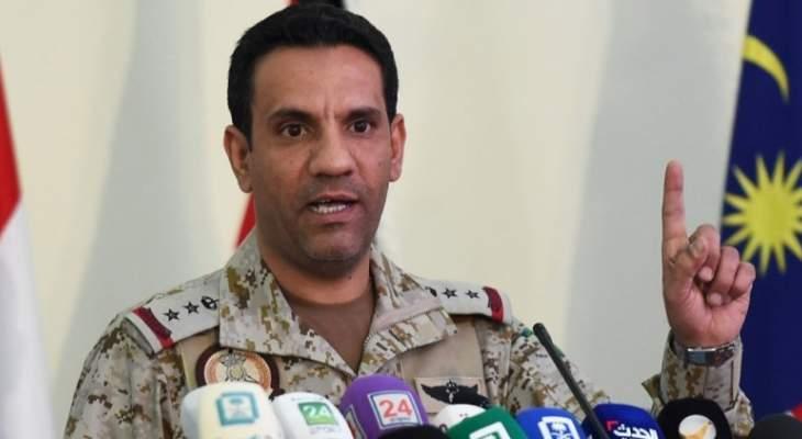 التحالف العربي: الحوثيون يخرقون اتفاق السويد بشأن وقف النار في الحديدة