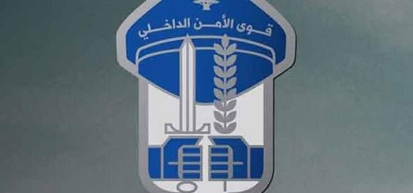 قوى الأمن: توقيف 74 مطلوبا وضبط 1248 مخالفة سرعة زائدة بتاريخ أمس