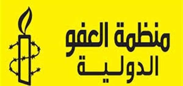 العفو الدولية تنتقد السلطات المصرية بعد اختفاء سياسي معارض