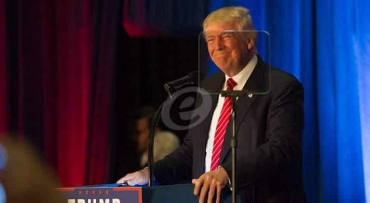 مسؤول بالبيت الأبيض: لقاء ترامب ورئيس الاحتياطي الاتحادي كان إيجابيا