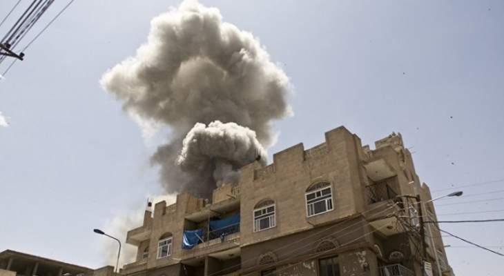 سبوتنيك: طيران التحالف العربي يستهدف 3 محافظات يمنية بسلسلة غارات