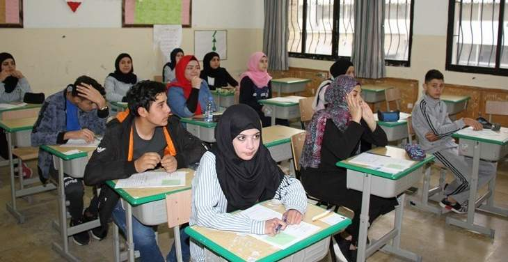 حركة أمل بالجنوب أجرت امتحانا تجريبيا لطلاب الشهادة المتوسطة