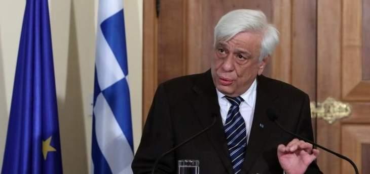 وصول الرئيس اليوناني الى بيروت للقاء كبار المسؤولين