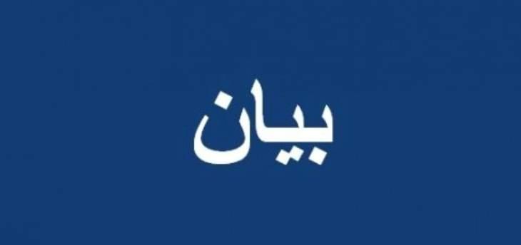 أحزاب البقاع دانت الحادث الوحشي في طرابلس: نخشى أن يكون توطئة لمسلسل دام