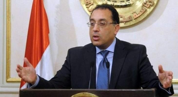 رئيس وزراء مصر: رجال الأعمال المصريين مستعدون للاستثمار في لبنان