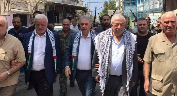 إرتياح لزيارة نائب رئيس حركة فتح الى لبنان: العمل بالاطر المشتركة وشد العصب الفتحاوي