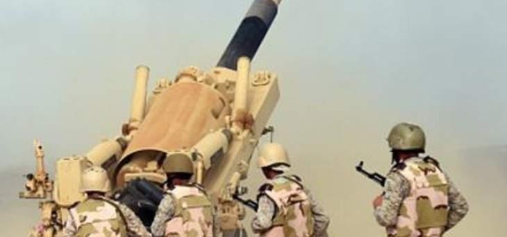 التحالف العربي:الدفاع الجوي السعودي أسقط طائرتين مسيرتين أطلقهما الحوثيون