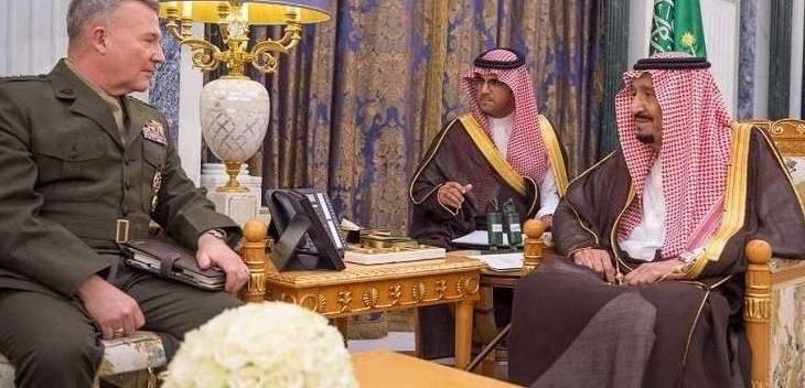 الملك السعودي بحث مع قائد القيادة المركزية الأميركية مستجدات الأحداث بالمنطقة