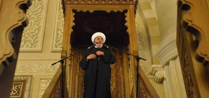 المفتي سوسان استنكر احداث طرابلس: لبنان يمر اليوم بأزمة حقيقية