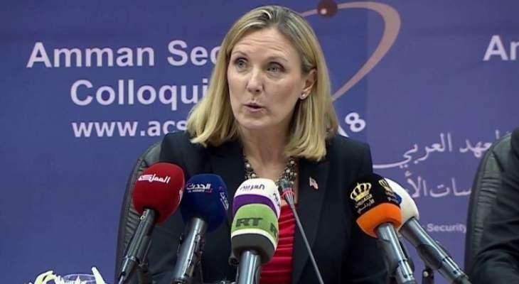 """مسؤولة أميركية: ندعو روسيا للتخلص من صاروخ """"9- أم-729"""" متوسط المدى"""