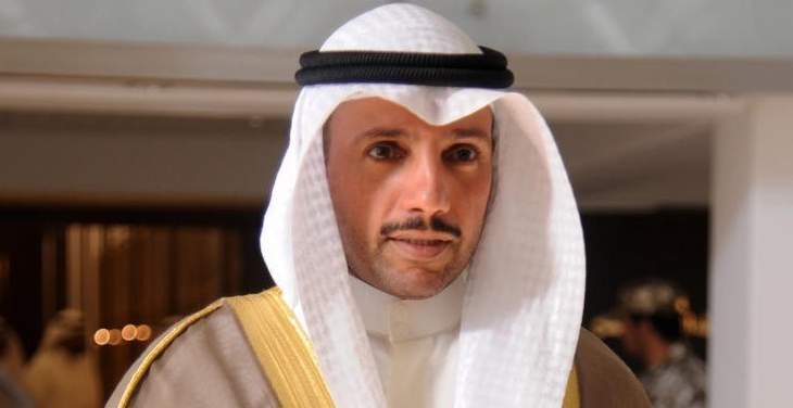 رئيس مجلس الأمة الكويتي: يوجد فرص عالية جدًا للحرب في المنطقة