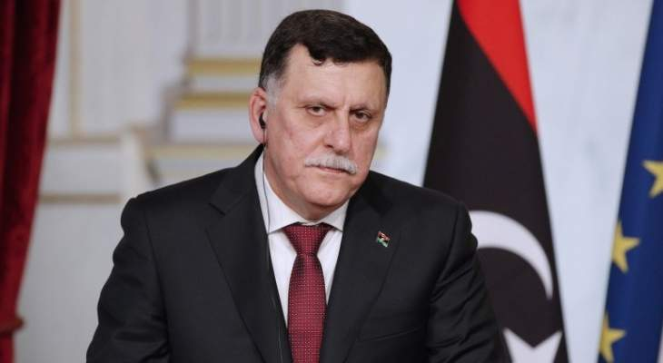 السراج: نعمل لعدم عودة الحكم العسكري إلى ليبيا لأن هذا خط أحمر لن نسمح به