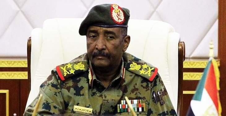 رئيس المجلس العسكري في السودان يعلن وقف التفاوض مع المحتجين 72 ساعة