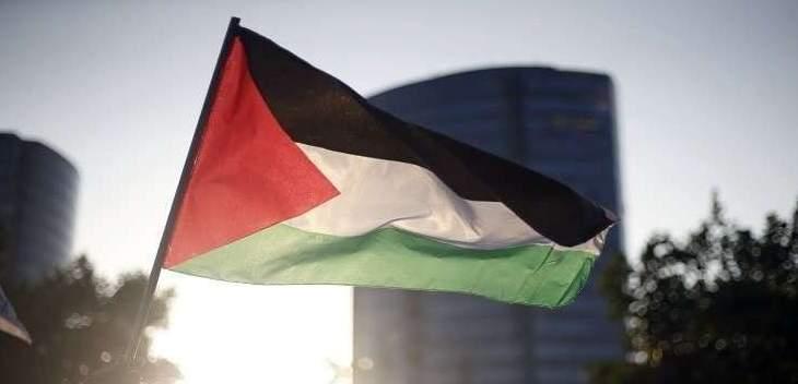 تحالف القوى الفلسطينية بذكرى النكبة:خيار المقاومة هو السبيل لتحرير وطننا