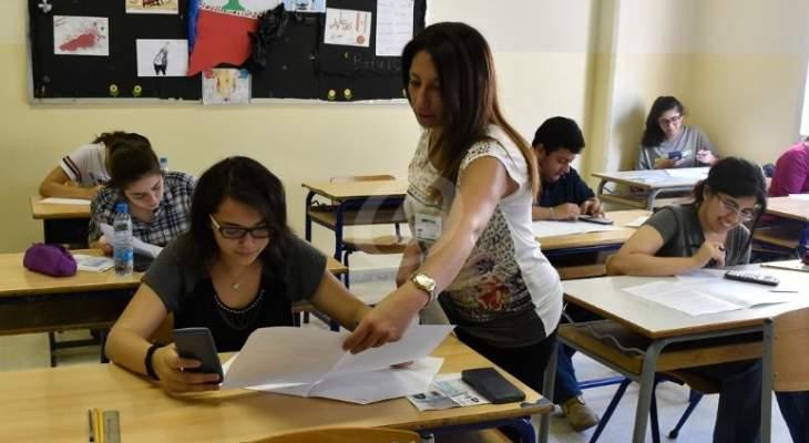 الاخبار: الامتحانات الرسمية المهنية قد تؤجل الى 24 حزيران هذا العام