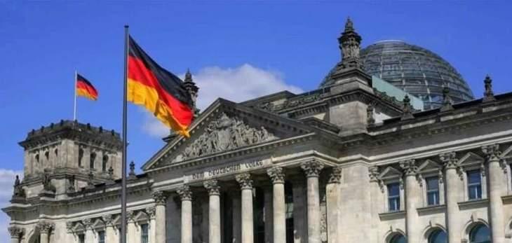 الحكومة الألمانية: انتهاك ولو جزء من الاتفاق النووي مع إيران غير مقبول