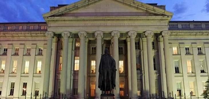 الخزانة الأميركية تفرض عقوبات على وزير الخارجية الفنزويلي وقاض