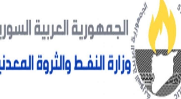 وزارة النفط السورية تحدد الدعم للآليات الخاصة 100 لتر شهريا بـ 225 ليرة سورية