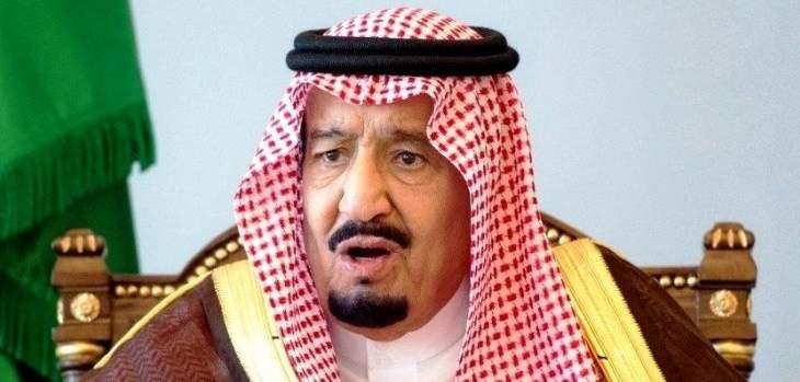 الملك سلمان: مجزرة نيوزيلندا عمل إرهابي يؤكد مسؤولية المجتمع الدولي بمواجهة خطابات الكراهية