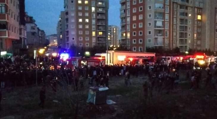 والي إسطنبول يعلن عن مقتل أربعة عسكريين في حادث سقوط مروحية في المدينة