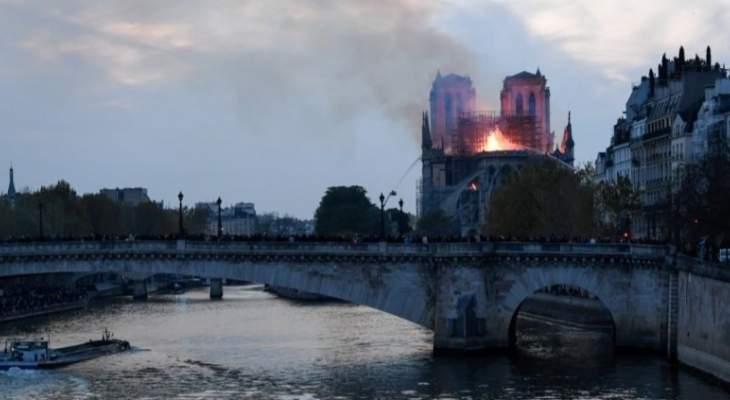 ممثل أمناء ترميم نوتردام: إعادة إعمار الكاتدرائية يستغرق 10 سنوات على الأقل