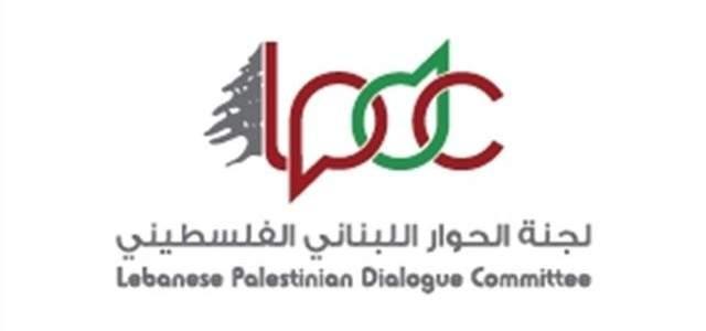 إنطلاق جلسات الحوار اللبناني–الفلسطيني رسميا... اختلاف ومذكرة