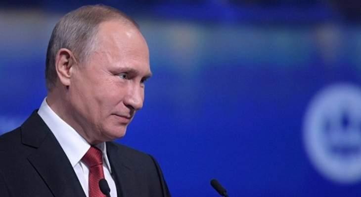 بوتين: إنهيار الدولة بسوريا يؤدي لإقامة مركز واسع للإرهاب لوقت طويل