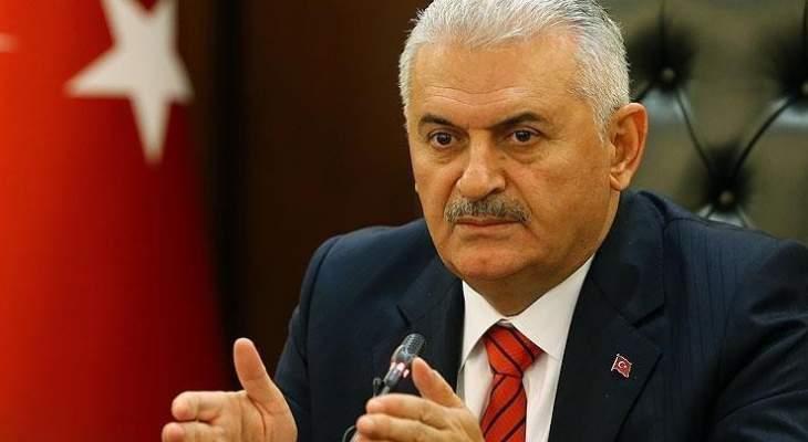 يلدريم يعلن تنحيه عن رئاسة البرلمان عقب ترشيحه لرئاسة بلدية إسطنبول