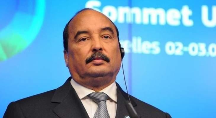 الرئيس الموريتاني: لن أترشح لولاية ثالثة احتراماً للدستور
