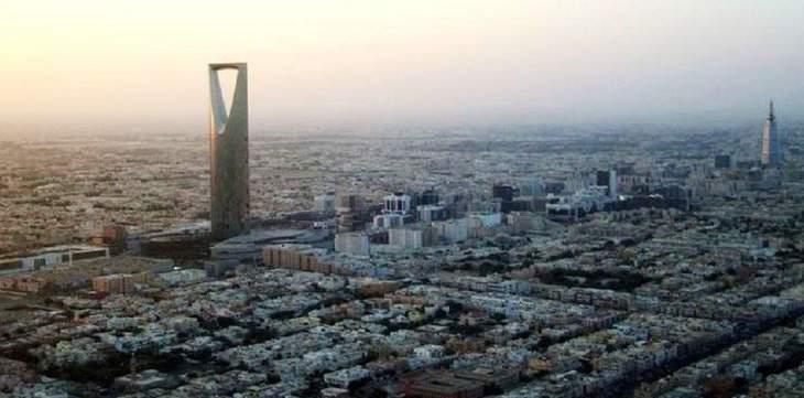 السفارة السعودية في الفلبين تستنفر بحثا عن مواطن فقد في رحلة طيران