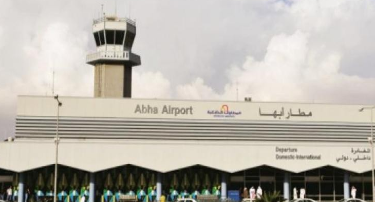 المالكي: مقذوف حوثي سقط في صالة القدوم بمطار أبها الدولي في السعودية