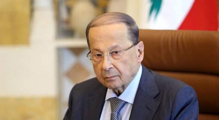 عون مصر على عقد القمة في موعدها ويسعى الى حضور سوريا