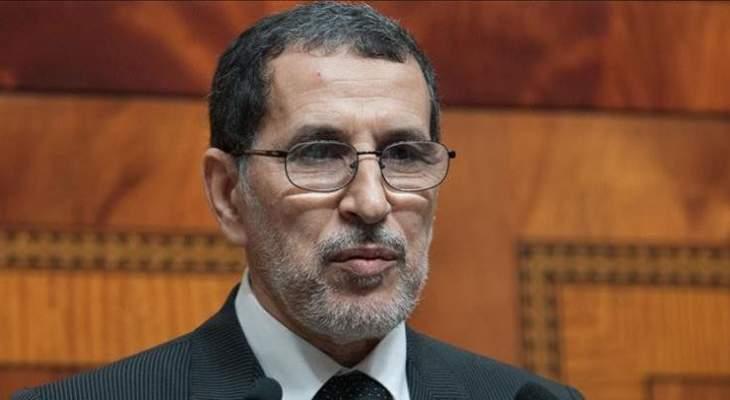 العثماني: الوضع في الصحراء كان سيعرف تطورات خطيرة لولا موقف المغرب