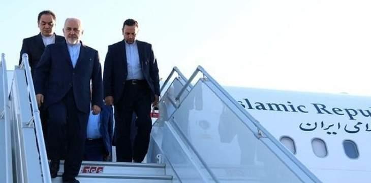 ظريف يصل العاصمة العراقية بغداد للقاء مسؤولين عراقيين
