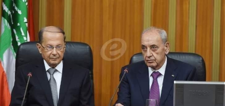 """أوساط سياسية للراي: خشية من """"مكاسيرة"""" بين فريقي عون وبري بعد القمة"""