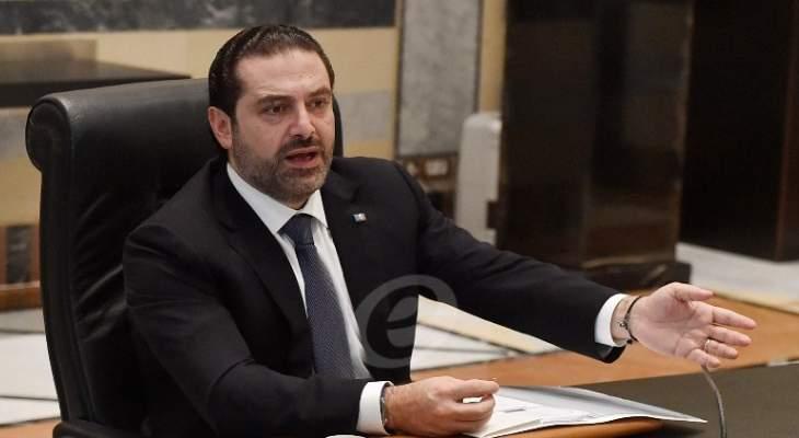 الحريري:نعمل مع كل الدول الصديقة والامم المتحدة لمواجهة اطماع اسرائيل