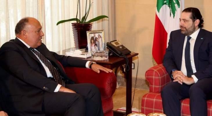 وصول وزير الخارجية المصرية سامح شكري الى بيت الوسط للقاء الحريري
