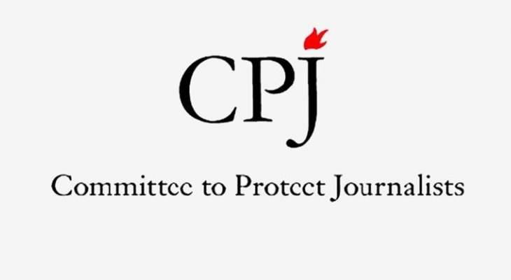 لجنة حماية الصحافيين تندد بسحب السودان تراخيص صحافيين